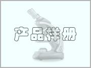 SII X射線熒光分析儀...
